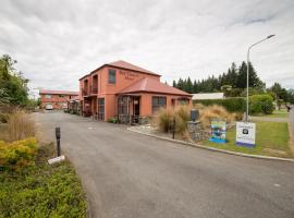 Red Tussock Motel, hotel in Te Anau