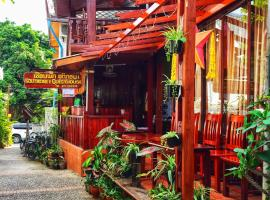 Soutikone 1 Guesthouse, homestay in Luang Prabang