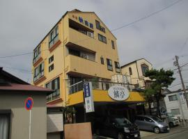 Akitaya Annex, affittacamere a Kamakura