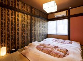 憩 東寺、京都市のアパートメント