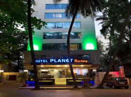 Hotel Planet Residency, hotel near Mumbai Domestic Terminal 1, Mumbai