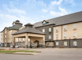 Days Inn by Wyndham Regina, отель в Реджайне