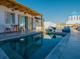 Aeris suites, accommodation in Koufonisia
