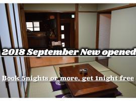 Osaka Abeno Guesthouse, B&B in Osaka