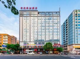 Huafei Haojiang Hotel, hôtel à Quanzhou