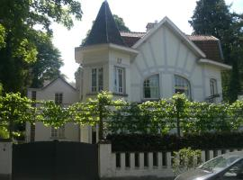 Maison Montana, hotel near Bois de la Cambre, Brussels