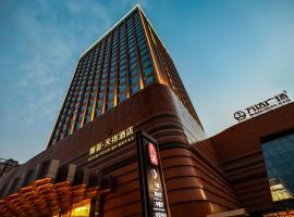 Li Cai Tian Qi Hotel Xianyang, hotel near Xi'an Xianyang International Airport - XIY, Xianyang