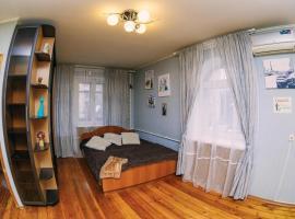 Apartment on Prosveshcheniya 106, отель в Новочеркасске