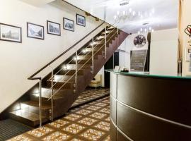 Tsaritsynskiy Hotel, hotel near Kharkiv International Airport - HRK, Kharkiv