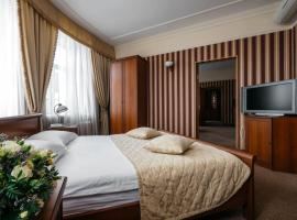 Tsentralny by USTA Hotels, hotel in Yekaterinburg