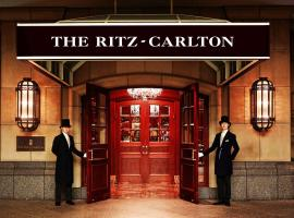 The Ritz-Carlton Osaka, hotel near Herbis Plaza, Osaka