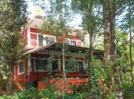 TheCoffees, guest house in Madikeri
