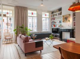 Queens Avenue | Free Parking, apartment in Den Bosch
