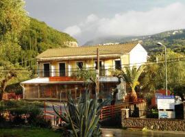 Anemona Studios, hotel in Paleokastritsa