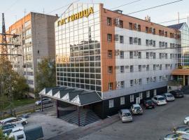 Отель Ариранг, отель в Хабаровске