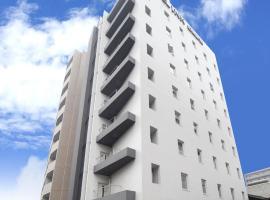 Vessel Inn Hiroshima Ekimae, отель в Хиросиме