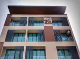 Louis' Runway View Hotel, hotel near Blue Canyon Country Club, Nai Yang Beach