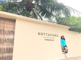 Kottafaru Guest House, hotel v mestu Hanimaadhoo
