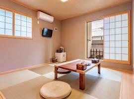 Kyoto Kaede Hotel Kamogawa, hotel in Kyoto