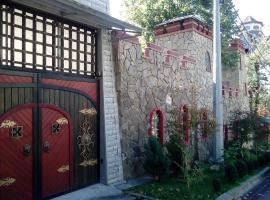 Пансионат Дарьял, отель в Красной Поляне