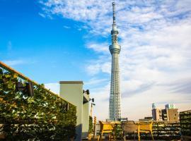 PLAYSIS East Tokyo, hotel in Tokyo