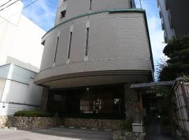 Business Hotel Masumi Sou, hotel near Itami Airport - ITM,