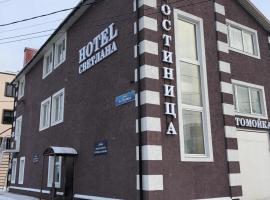 Svetlana Hotel, отель в Туле