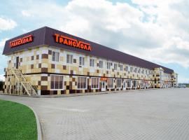 TransHall Hotel, отель в городе Kupyanka