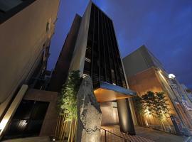 Hotel Great Morning, hotel in Fukuoka