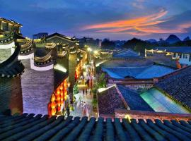 Wing Hotel (Central Plaza/Two Rivers and Four Lake), hotel in Guilin