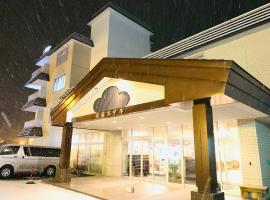 Hokkai Hotel, hotel in Lake Toya
