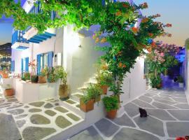 Hotel Nazos, hotel near Meletopoulou Public Garden, Mýkonos City