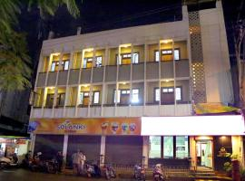 Solanki Guest House, homestay in Kolhapur