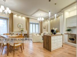Little Americas Premium Apts, hotel near Citadella, Budapest