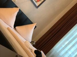 Hotel Restaurant Memo, отель в Мангейме