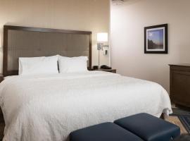 Hampton Inn and Suites La Crosse Downtown, hôtel à La Crosse