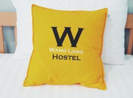 Wang Lang Hostel, hotel in Bangkok