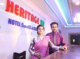 Heritage BR, hotel in Chittagong