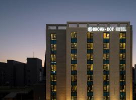 Browndot Business Seomyeon, hotel near Gimhae International Airport - PUS, Busan