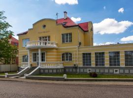 Villa Tatiana Verhneozernaya, hotel v destinaci Kaliningrad