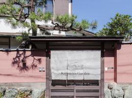 Kiyomizu Garden, hotel near Kiyomizu-dera Temple, Kyoto