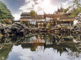 Tsingpu Suzhou Retreat、蘇州市のホテル