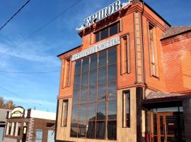 Гостиница Ершов, отель в Ишиме