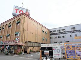 ホテル ティーオー、和歌山市のホテル