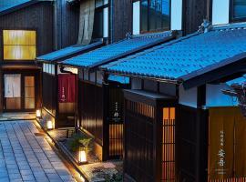 Inari Ohan, villa in Kyoto