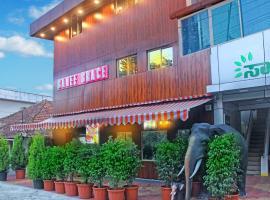 Sanee Grace Madikeri, hotel near Raja Seat, Madikeri