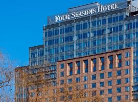 Four Seasons Hotel Beijing, hotel in Beijing
