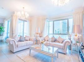 Elite Royal Apartment | Burj Residences Tower 5 | Gold, hotel near Bay Avenue Park, Dubai