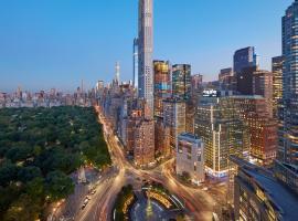 Mandarin Oriental New York, hotel in Upper West Side, New York
