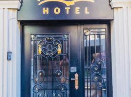Sahil inn Hotel (Formula 1 view), hotel em Baku